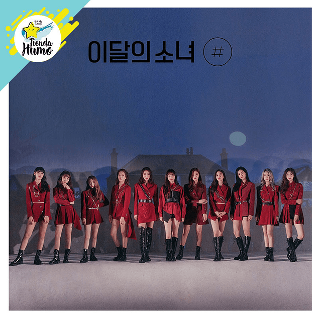 LOONA - HASHTAG (#) VER. LIMITED A