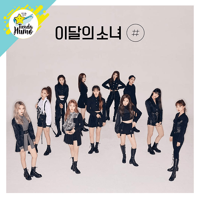 LOONA - HASHTAG (#) VER. LIMITED B