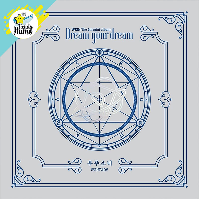 COSMIC GIRLS - DREAM YOUR DREAM (C Ver.)