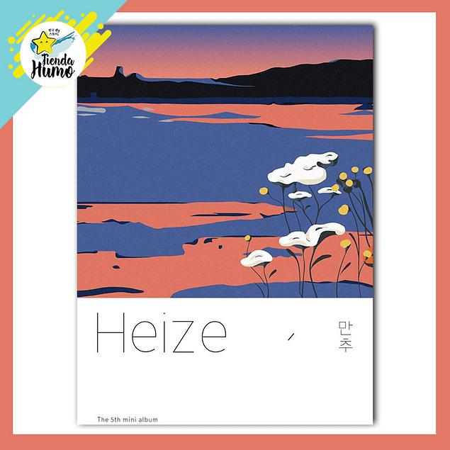 HEIZE - LATE AUTUMN