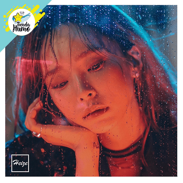 HEIZE - YOU ARE CLOUDY