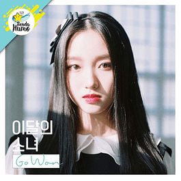 LOONA - GO WON SINGLE ALBUM