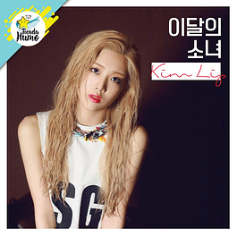 LOONA - KIM LIP SINGLE ALBUM