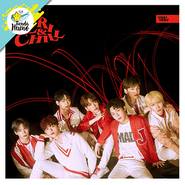 VERIVERY - VERY-CHILL (OFFICIAL VER.)