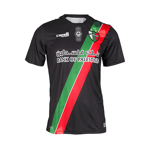 Camiseta Alternativa 2021 Adulto