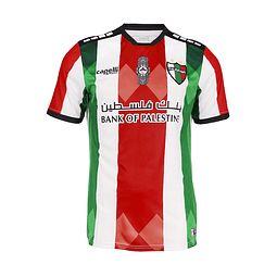 Camiseta Oficial 2021 Niño