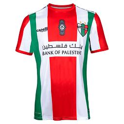 Camiseta Oficial 2019 Niño