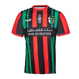 Camiseta Alternativa 2019 Niño