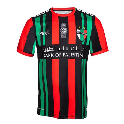 Camiseta Histórica Negra 2019 Niño