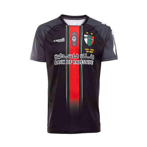 Camiseta Alternativa 2020 Adulto