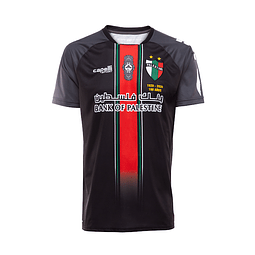 Camiseta Alternativa 2020 Niño