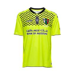 Camiseta Arquero Amarilla