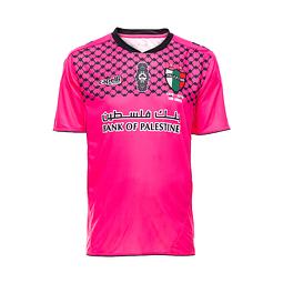 Camiseta Arquero Rosada