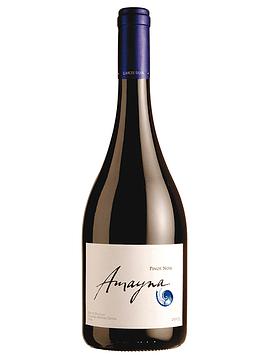 Caja de Madera Amayna Pinot Noir 2017   caja de 6