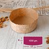Molde Papel Pan de Pascua 17x6 1 kg. 10 unidades