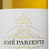 José Pariente Verdejo