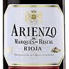 Marqués de Riscal Arienzo Crianza