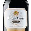 Baron de Chirel Reserva 2015