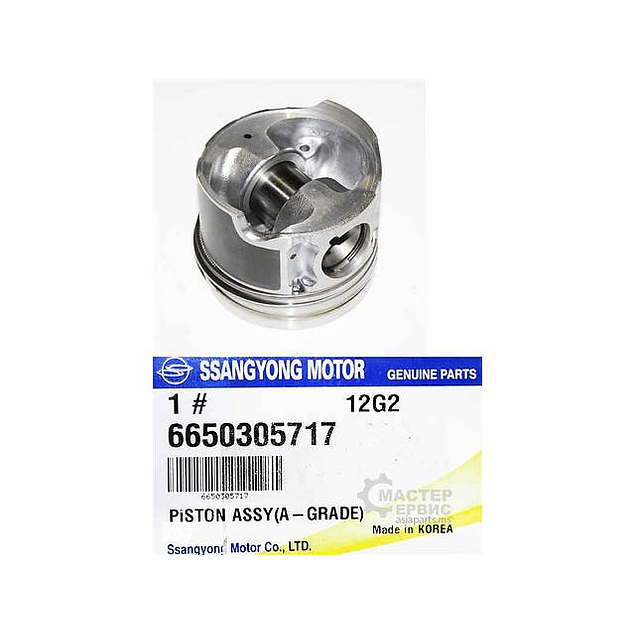 Piston Std Stavic 2.7