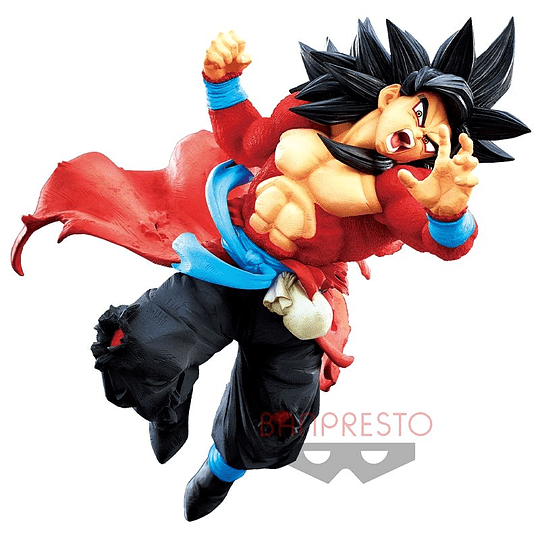 Banpresto - Dragon Ball Super 9th Anyversary Figure: Super Saiyan 4 Son Goku
