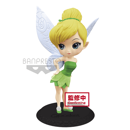 Banpresto Qposket - Disney: Tinker Bell Leaf Dress