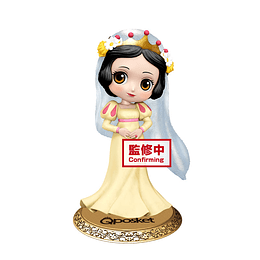 Banpresto Qposket - Disney: Dreamy Style Snow White B