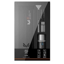 VSGO VS-S03E Kit de Limpieza para Sensor Full Frame