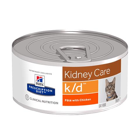 Hill's Felino k/d Kidney Care Alimento Húmedo 156 Gr.