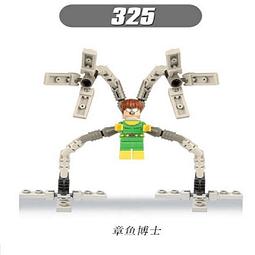 XH325