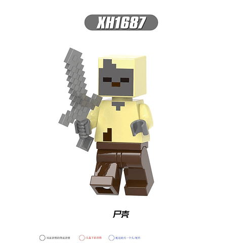 XH1687