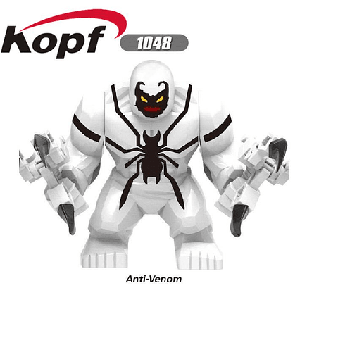 XH1048