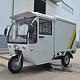 Truck R3 1.0 (38 Ah) HOMOLOGADO - Image 3