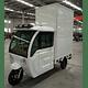 Truck R3 1.0 (45 Ah) - Image 48