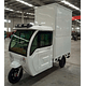 Truck R3 1.0 (120 Ah) - Image 47