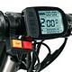 Handbike (10.4Ah) - Image 9