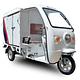 Truck Y8 Pro (32Ah) - Image 4