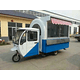 FoodTruck FT (45Ah) - Image 11