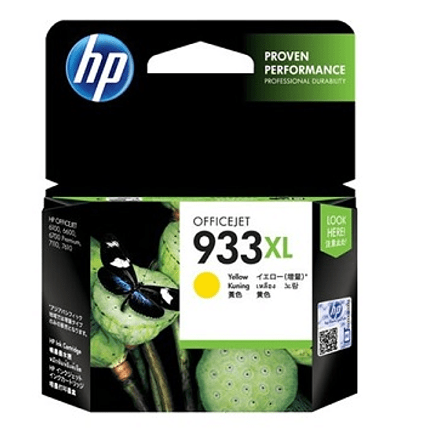 Tinta HP CN056 933 XL YELLOW