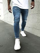 Jeans Lisboa