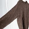 Sweater Marrón Granny