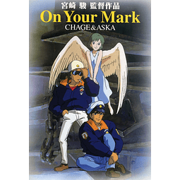 Poster: On Your Mark