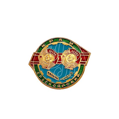 "Pin Soviético ""Krasnoyarsky Kray"""