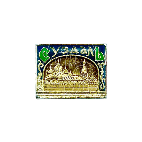 "Pin Soviético ""Suzdal"""