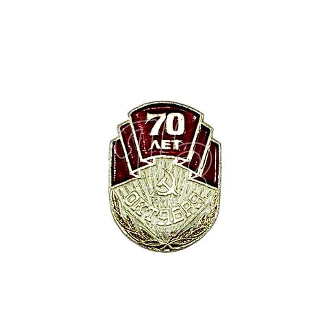 "Pin Soviético ""70 años"""
