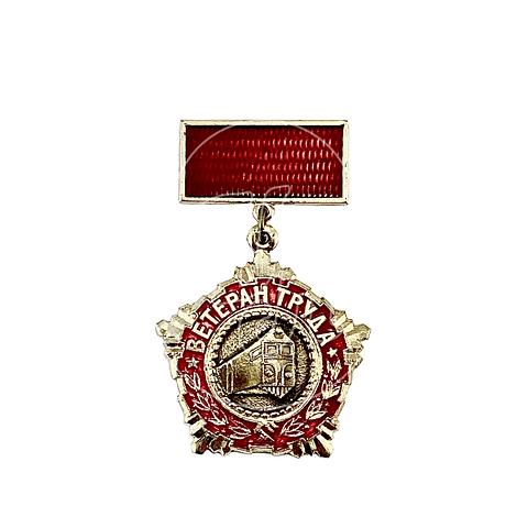 "Pin Soviético ""Veterano"""