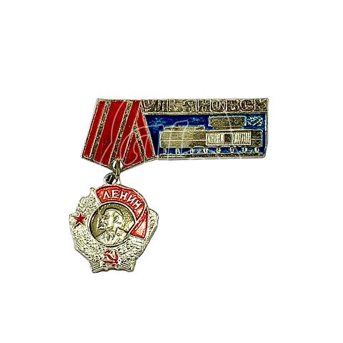 """Pin Soviético """"Uliánovsk"""""""