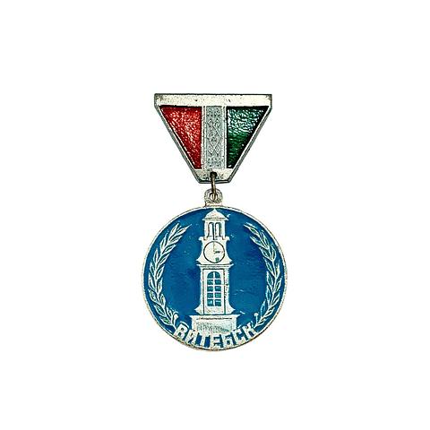 """Pin Soviético """"Vitebsk"""""""