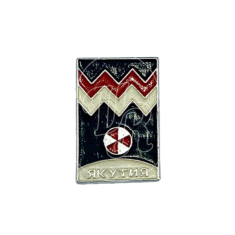 """Pin Soviético """"Yakutia"""""""