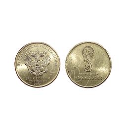 Moneda 25 rublos Mundial