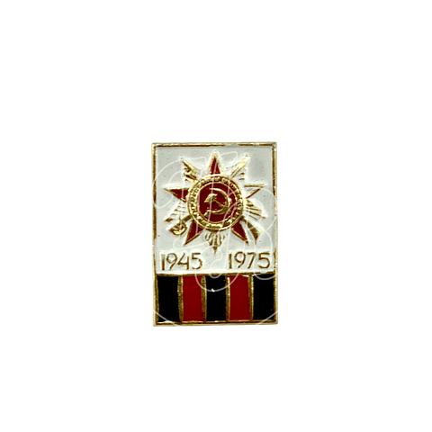 "Pin Soviético ""Victoria"""